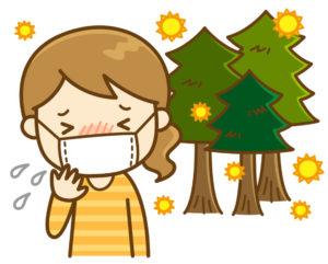 花粉症の季節となりました。